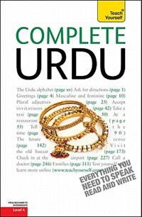 Complete Urdu: A Teach Yourself Guide: A Teach Yourself Guide