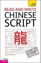 Read and Write Chinese Script: A Teach Yourself Guide: A Teach Yourself Guide