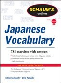 Book Schaum's Outline of Japanese Vocabulary by Shiqeru Eguchi