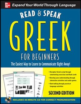 Book Read and Speak Greek for Beginners with Audio CD, 2nd Edition by Hara Garoufalia-Middle