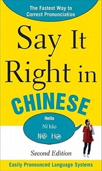 Book Say It Right In Chinese, 2nd Edition by EPLS