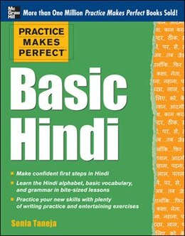 Book Practice Makes Perfect Basic Hindi by Sonia Taneja
