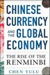 Chinese Currency and the Global Economy: The Rise of the Renminbi: The Rise of the Renminbi by Chen Yulu