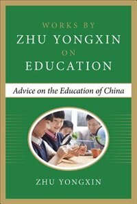 Book Advice on the Education of China (Works by Zhu Yongxin on Education Series) by Zhu Yongxin