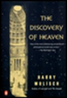 Book The Discovery Of Heaven by Harry Mulisch