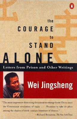 Book The Courage To Stand Alone: Letters From Prison And Other Writings by Jingsheng Wei