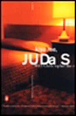 Book Kiss Me, Judas by Will Christopher Baer