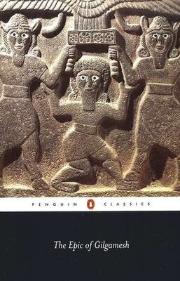 Book The Epic Of Gilgamesh: An English Verison With An Introduction by N K Anonymous