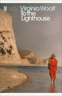 Modern Classics To The Lighthouse