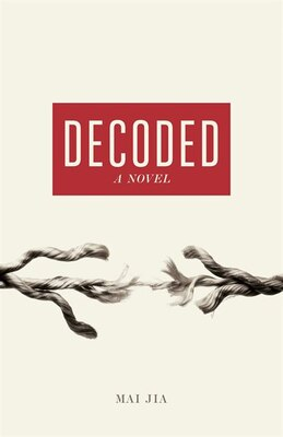 Book Decoded by Mai Jia