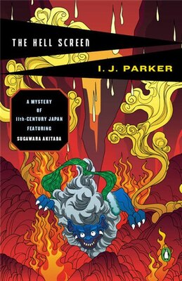 Book The Hell Screen by I. J. Parker