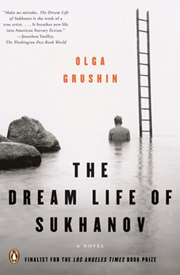 Book The Dream Life of Sukhanov by Olga Grushin