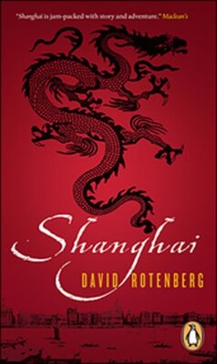 Book Shanghai by David Rotenberg