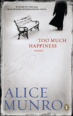 Book Too Much Happiness by Alice Munro