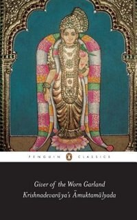 Book Giver Of The Worn Garland,The (Penguin C by Srinivas Reddy