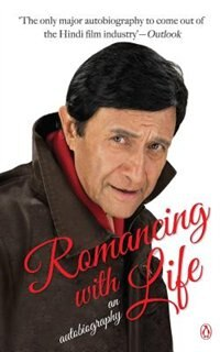 Romancing with Life (PB) by Dev Anand
