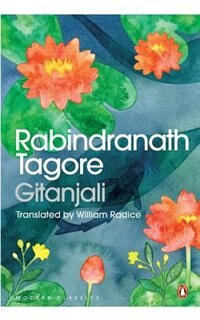 Book Gitanjali by Rabindranath Tagore