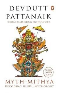 Book Myth = Mithya by Devdutt Pattanaik