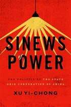 Sinews of Power: Politics of the State Grid Corporation of China