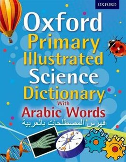 Book Oxford Primary Illustrated Maths Dictionary with Arabic Words by Graham Peacock