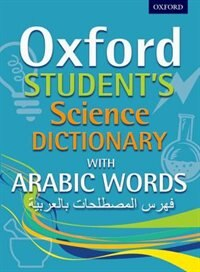 Book Oxford Students Science Dictionary with Arabic Words by Chris Prescott