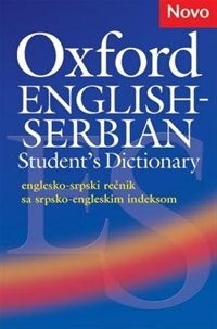 Book Bilingual Learners Dictionaries: Oxford English-Serbian Students Dictionary by Janet Philips