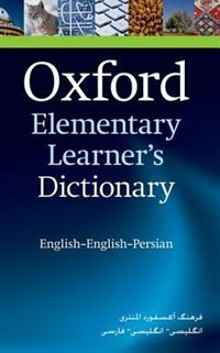 Book Oxford Elementary Learners Dictionary English-Persian by Oxford Dictionaries