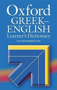 Book Bilingual Learners Dictionaries: Oxford Greek-English Learners Dictionary by D N Stavropoulos