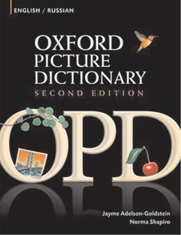 Book Oxford Picture Dictionary, Second Edition: English-Russian by Jayme Adelson-Goldstein
