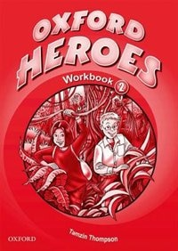 Oxford Heroes: Level 2 Workbook