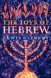 The Joys of Hebrew by Lewis Glinert