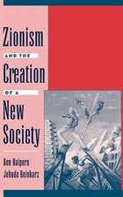Zionism and the Creation of a New Society