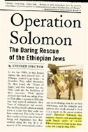 Book Operation Solomon: The Daring Rescue of the Ethiopian Jews by Stephen Spector