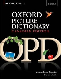 Book Oxford Picture Dictionary, Canadian Edition: English/Chinese by Jayme Adelson-Goldstein