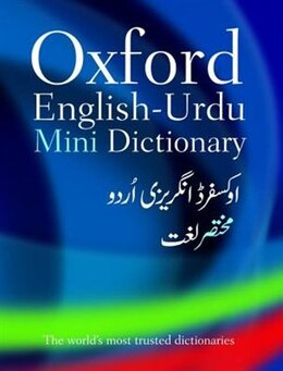Book Oxford English-Urdu Mini Dictionary by Rauf Parekh