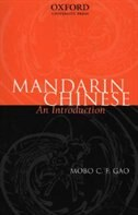 Book Mandarin Chinese: An Introduction by Mobo C. F. Gao