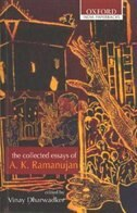 Book The Collected Poems of A. K. Ramanujan by A. K. Ramanujan