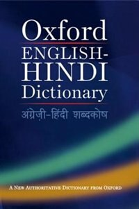Book Oxford English-Hindi Dictionary by S. K. Oxford