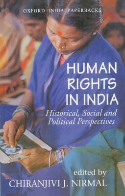 Book Human Rights in India: Historical, Social and Political Perspective by Chiranjivi Nirmal