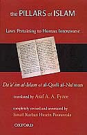 The Pillars of Islam (vol II): Laws Pertaining to Human Intercourse