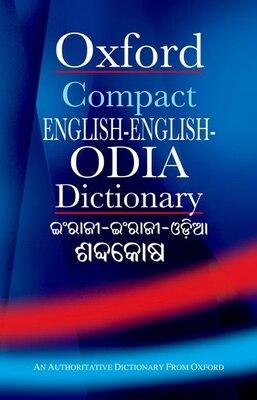 Book Compact English-English-Oriya Dictionary by B. K. Tripathy