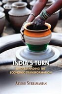 Book The Arriving India: Unlike Any Other by Arvind Subramanian