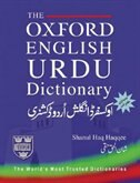 Book The Oxford English-Urdu Dictionary by Shanul Haq Haqee