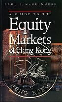 Book A Guide to the Equity Markets of Hong Kong by Paul McGuinness