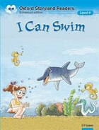Oxford Storyland Readers: Level 4 I Can Swim