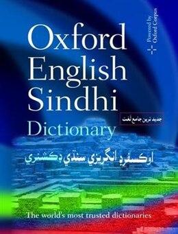 Book Oxford English-Sindhi Dictionary by Siraj-ul-Haque Memon