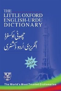 Book The Little Oxford English-urdu Dictionary by Ibrahim Oxford