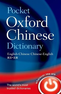 Book Pocket Oxford Chinese Dictionary by Oxford
