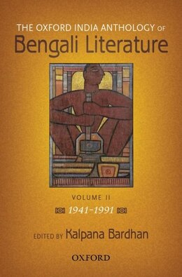 Book The [Oxford India] Anthology of Bengali Literature: Volume II: 1941-1991 by Kalpana Bardhan