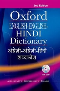 Book English-English-Hindi Dictionary by Suresh Kumar